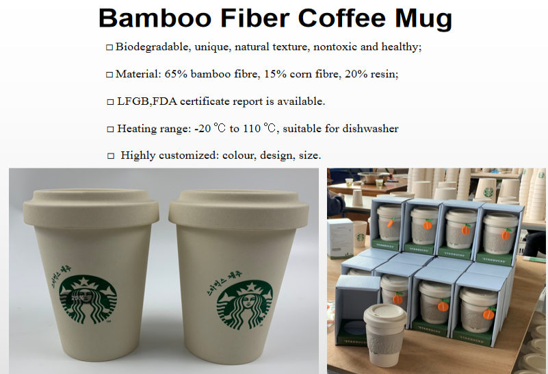 bamboo fiber coffee mug-starburks vendor