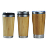 450ml Eco Friendly Bamboo Water Drinking Coffee Cup Travel 100% reusable Natural Bamboo Coffee Cup with Bamboo Shell